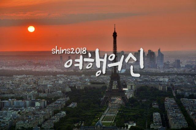 [파리야경_낭만] (소수정예) 파리시청에서 에펠탑까지, 센느강변을 따라 떠나는 로맨틱 여행