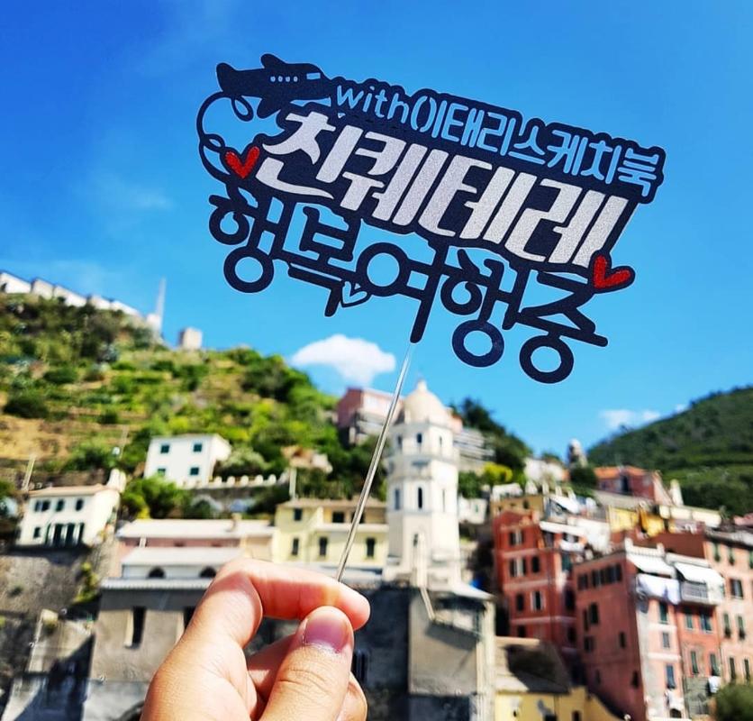 [소수정예] 피사+친퀘테레 당일치기 전용차량 투어!!